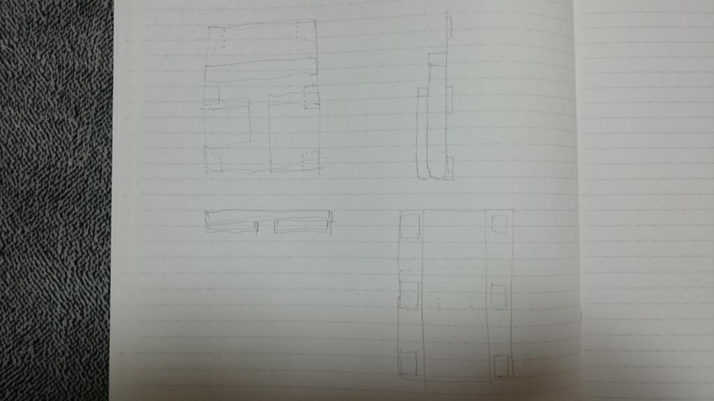 f:id:AKI1200:20170730194830j:plain