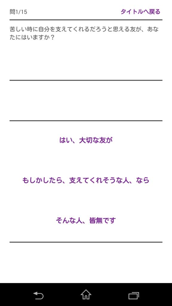 f:id:AKI1200:20180309194220p:plain