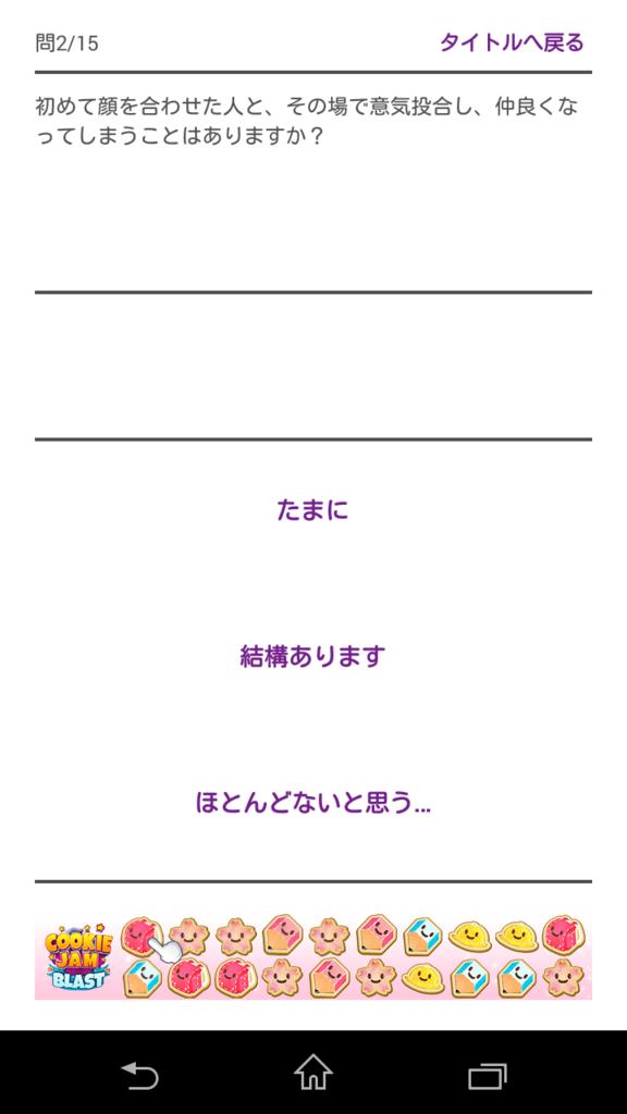 f:id:AKI1200:20180309194324p:plain