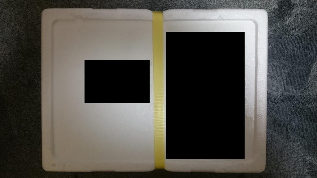 f:id:AKI1200:20180402190329j:plain