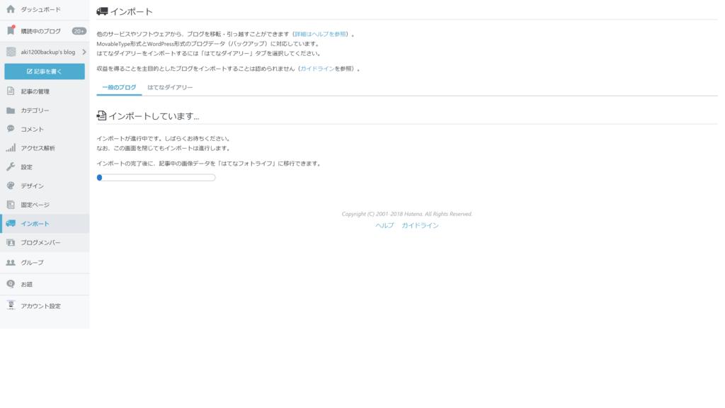 f:id:AKI1200:20180415185958p:plain