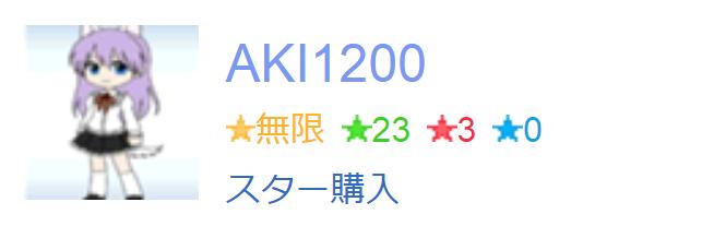 f:id:AKI1200:20180515190622p:plain