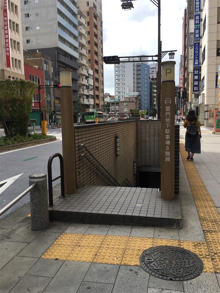 f:id:AKIRA_san:20190909223725j:image