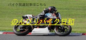 f:id:AKIRA_san:20210126220204j:plain