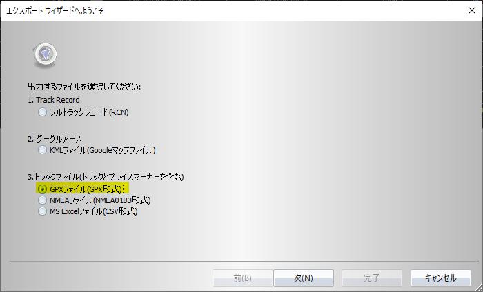 f:id:AKIRA_san:20210505234811p:plain