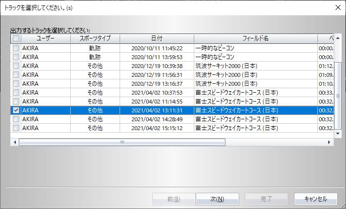 f:id:AKIRA_san:20210505234920p:plain
