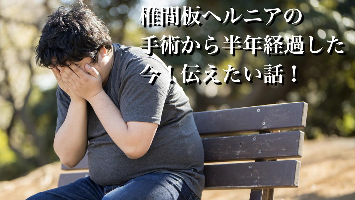 f:id:AK_miso_soup:20201223054934j:plain