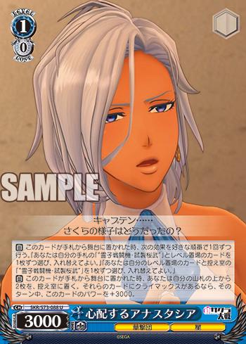 f:id:AKira2019:20200401204221p:plain