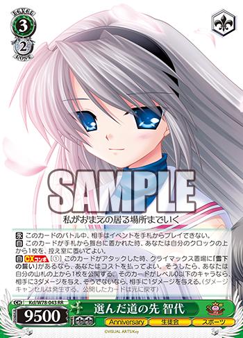 f:id:AKira2019:20200530144857p:plain