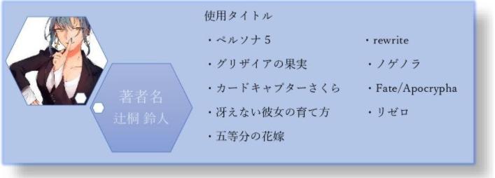 f:id:AKira2019:20201016191250p:plain