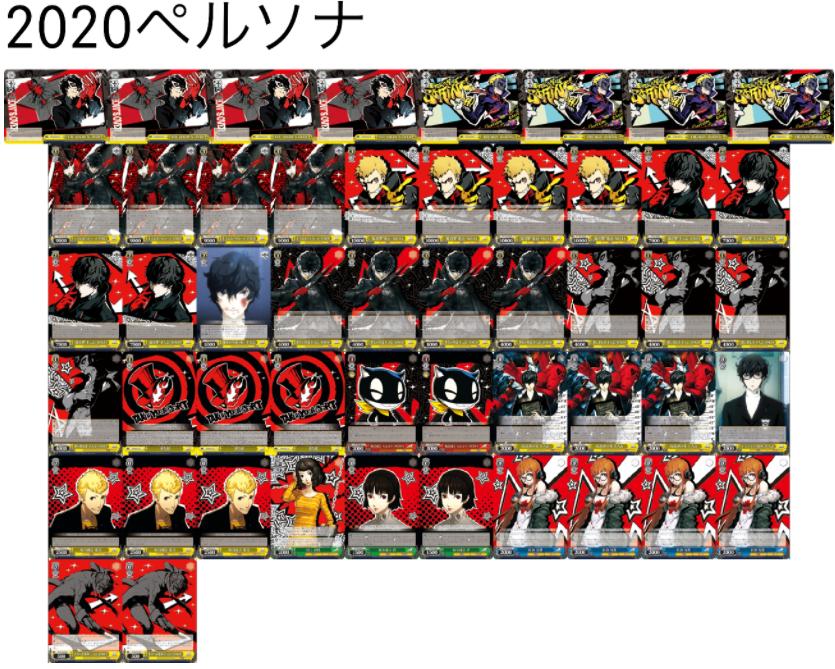 f:id:AKira2019:20201016191618p:plain