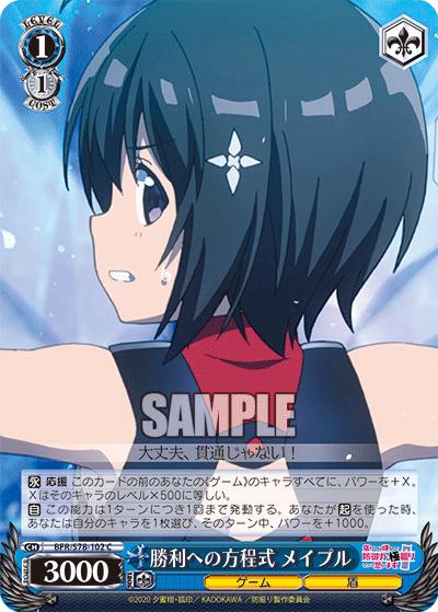 f:id:AKira2019:20201102175040p:plain