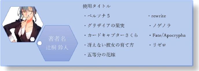 f:id:AKira2019:20201104201803p:plain