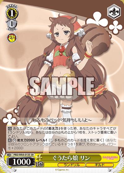 f:id:AKira2019:20210101213213p:plain