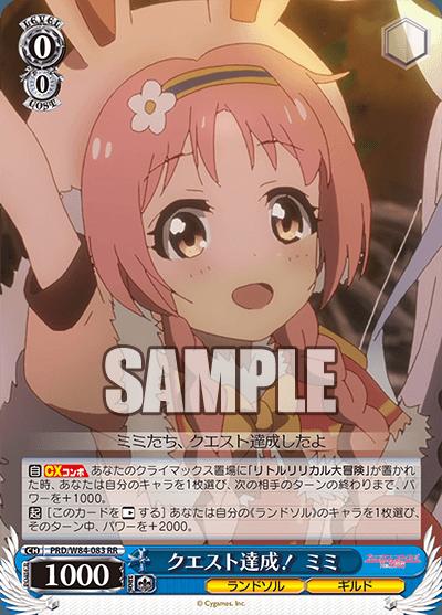 f:id:AKira2019:20210105120734p:plain