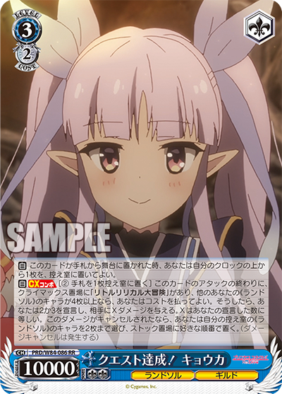 f:id:AKira2019:20210105120900p:plain
