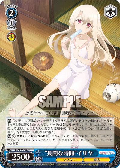 f:id:AKira2019:20210128203540p:plain