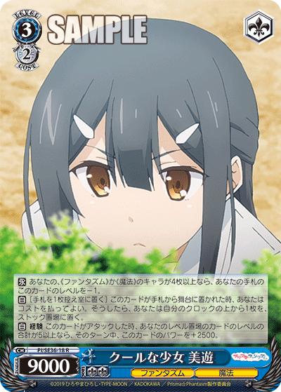f:id:AKira2019:20210205145926p:plain