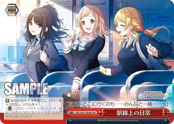 f:id:AKira2019:20210212204548p:plain
