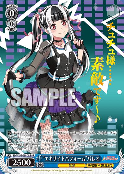 f:id:AKira2019:20210225200546p:plain