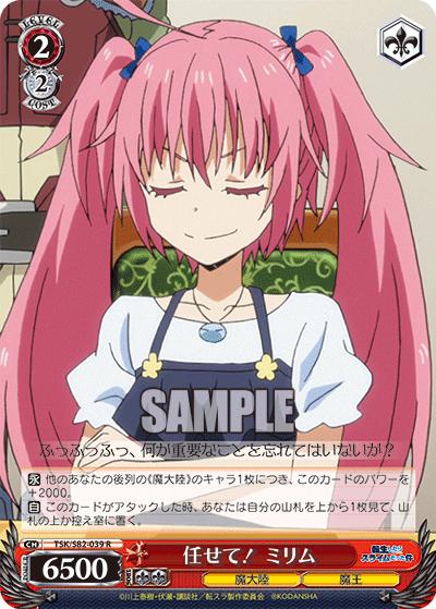 f:id:AKira2019:20210306130250p:plain