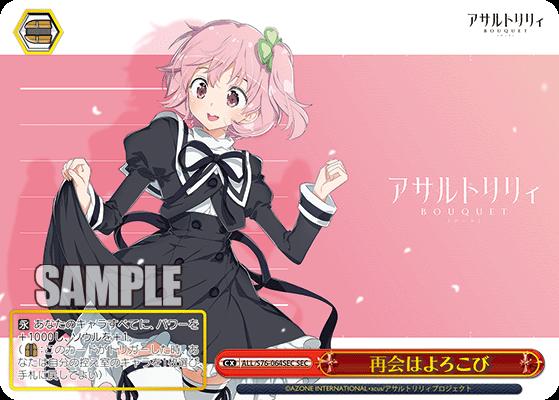 f:id:AKira2019:20210317232717p:plain