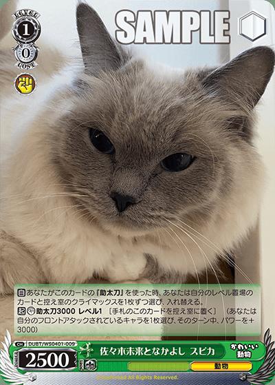 f:id:AKira2019:20210401194640p:plain