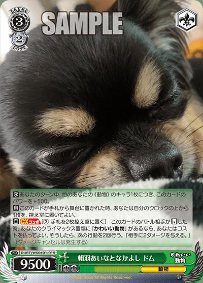 f:id:AKira2019:20210402101807p:plain