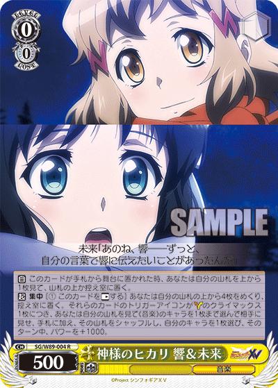 f:id:AKira2019:20210531210128p:plain