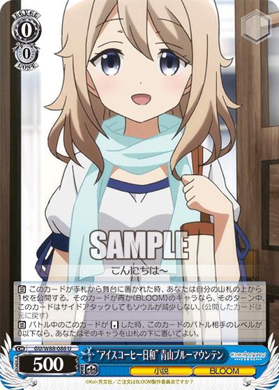 f:id:AKira2019:20210705204820p:plain