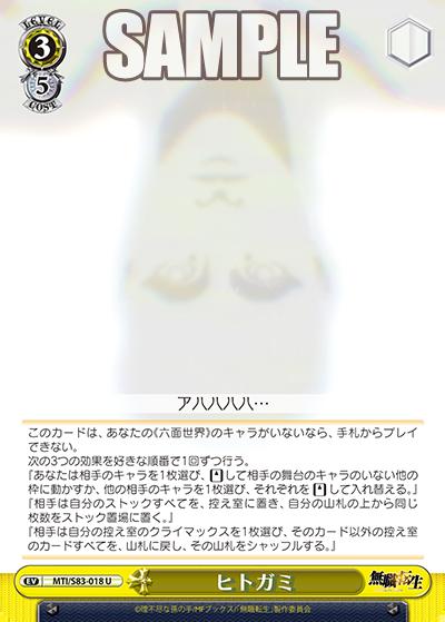 f:id:AKira2019:20210727213516p:plain