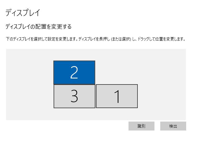 f:id:AM0400:20200510145128p:plain