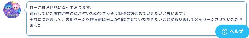f:id:AM2hi-ko:20180120031531p:plain