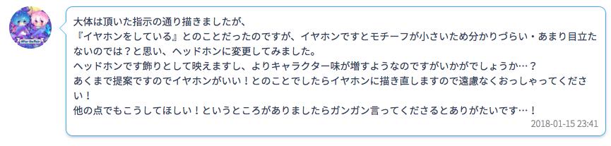 f:id:AM2hi-ko:20180120032121p:plain