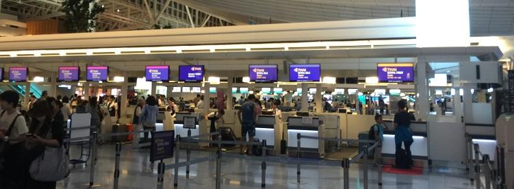 タイ国際航空のカウンター