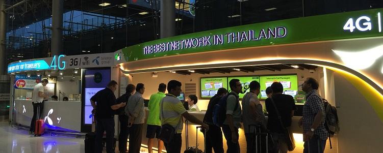 タイ空港内にある携帯電話ショップ