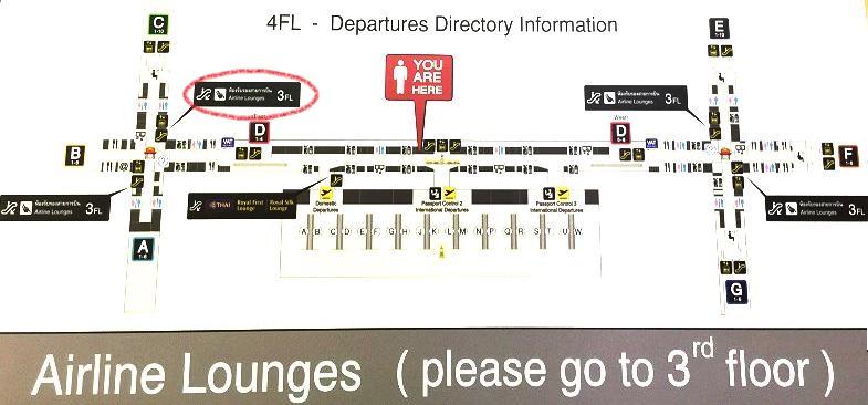 空港内のラウンジへの地図