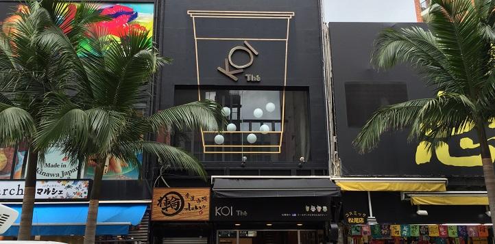KOI Cafeの入口