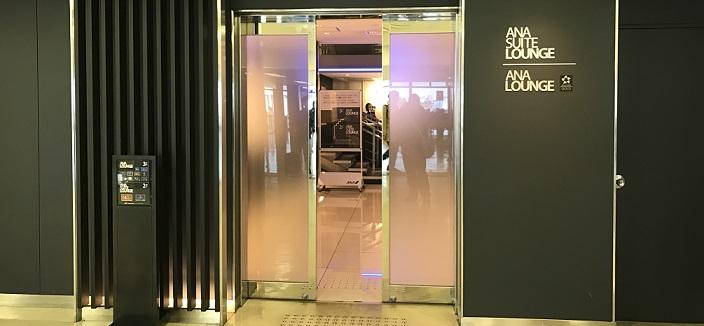 伊丹空港のラウンジ入口
