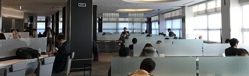 伊丹空港のラウンジ内の様子