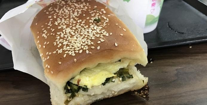 鼎元豆漿の玉子包みのネギ入りパン