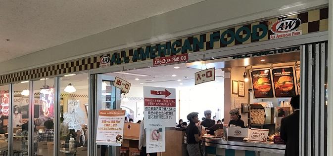 那覇空港のA&W