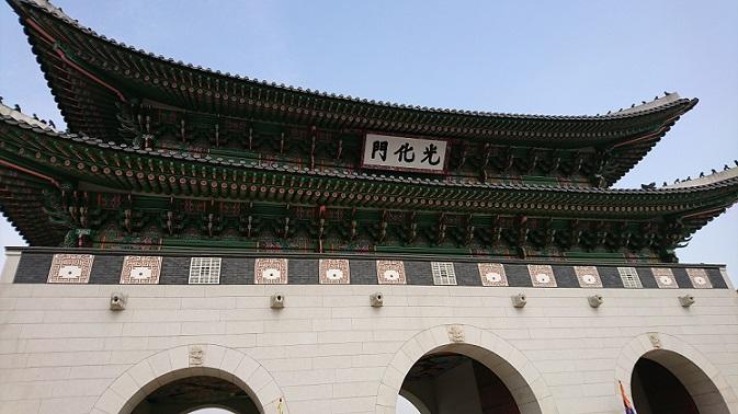 景福宮の光化門前の様子