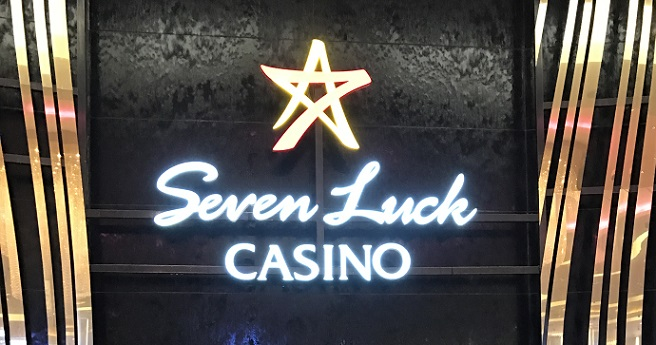 Seven luck casino 江北ミレニアムソウルヒルトンの内部
