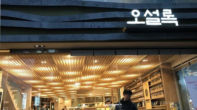 仁寺洞通りにあるカフェのオソルロク