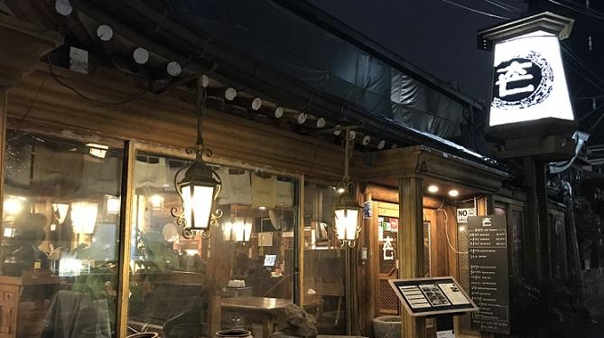 民族料理店のチョンの入口