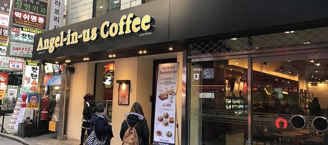 明洞にあるエンジェルインアス コーヒーショップ