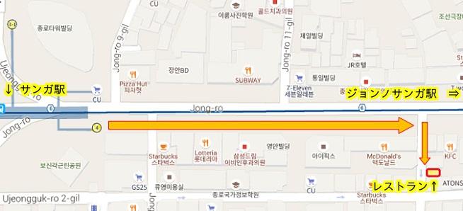 サンガ駅からハナムデジヂッの店舗への詳細道程