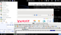 Kali Linux 1.0.6 日本語版/64bit