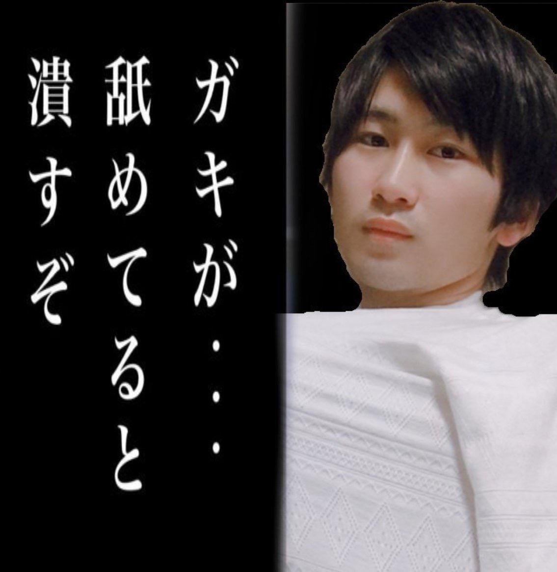 f:id:AOMUSHI:20200627210556j:plain